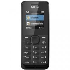 قیمت Nokia 105
