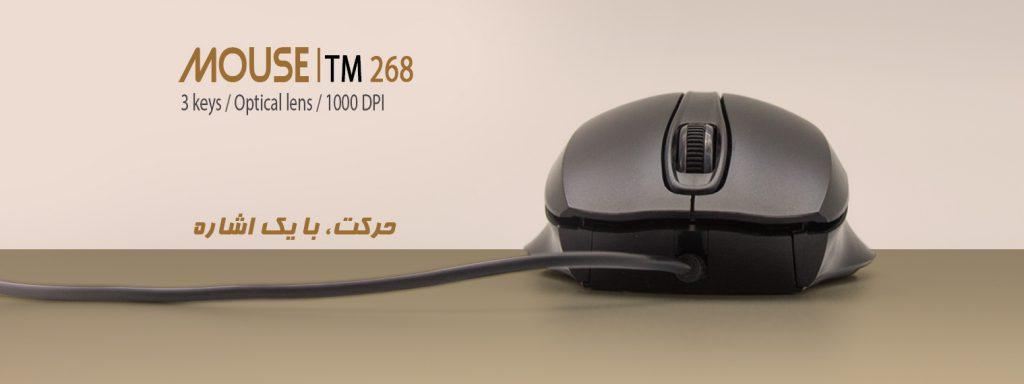 TSCO-268_موس