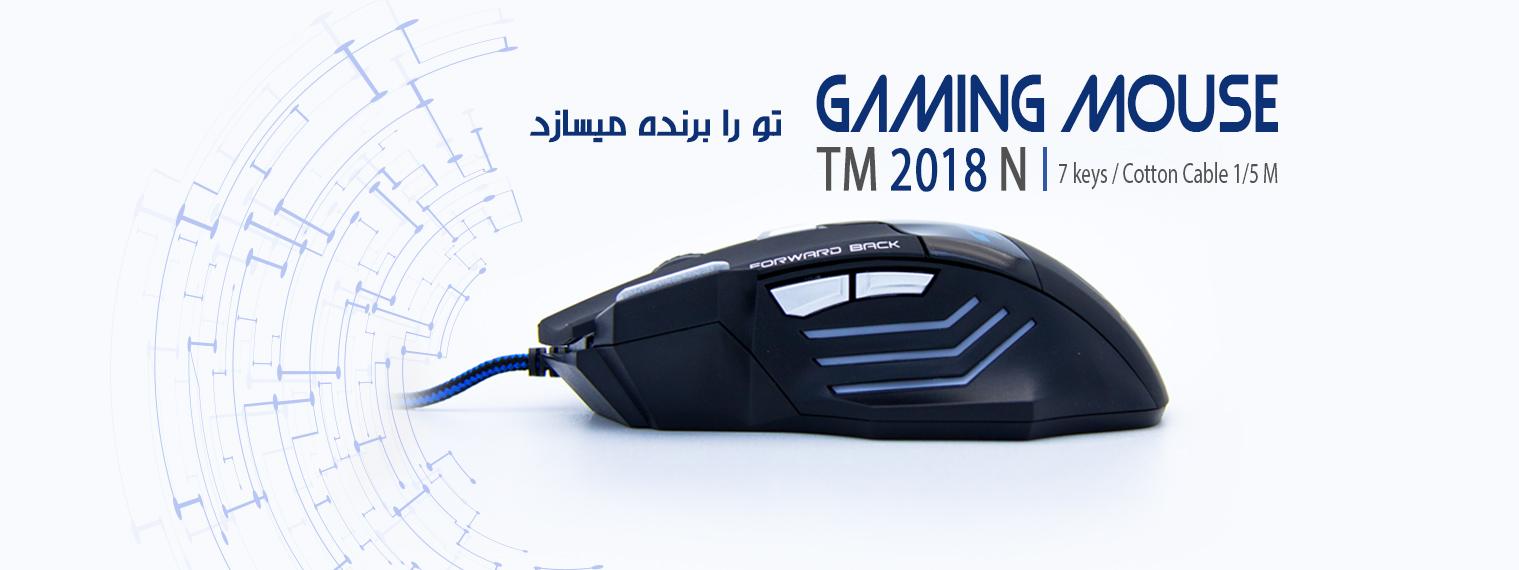 ماوس تسکو TM2018N GA