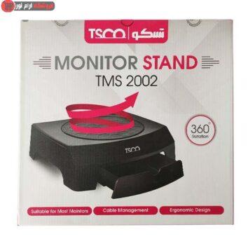 پایه نگهدارنده کشودار مانیتور تسکو مدل TMS2002