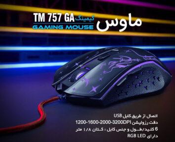ماوس گیمینگ تسکو مدل TM757 GA