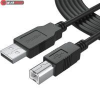 کابل USB اتصال به کامپیوتر